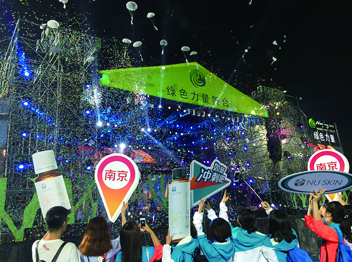 南京森林音乐狂欢节2018年演出阵容(不断更新)图片