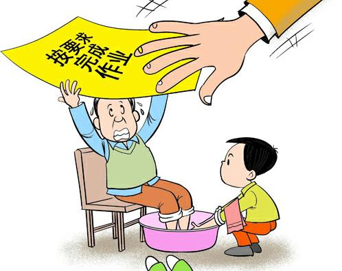 卡通孩子给父母洗脚