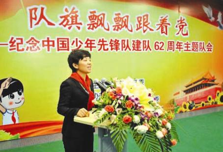 """全省""""红领巾""""共庆少先队建队62周年 江苏省今日教育"""