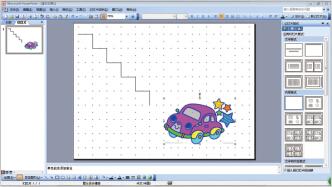 """ppt 江苏省/除此之外,同学们还可以利用软件中自带的""""剪贴画""""搜索工具,..."""