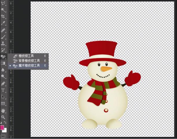 """打开图片""""qq企鹅"""",作为雪人的调色参考"""