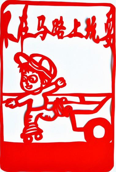 立体福字剪纸福字剪纸图案大全福字剪纸图案_点