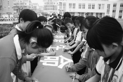 胶州市香港路小学 山东省今日教育集团 教育周刊电子