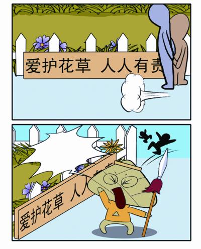 卡通故事连环画 山东省今日教育集团